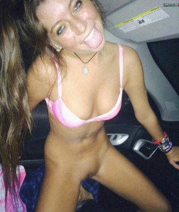 Leak car Ally nudes pussy of teen slut
